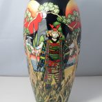 #1577 The Way of the Warrior vase